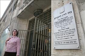 דין רבני חיפה בית
